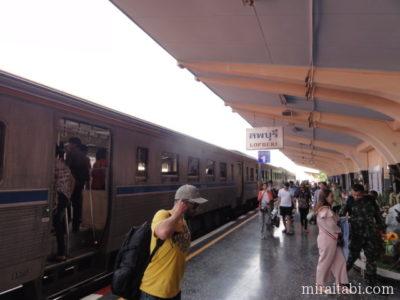 ロッブリー駅