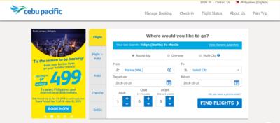 セブパシフィック航空のホームページ