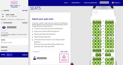 座席の選択