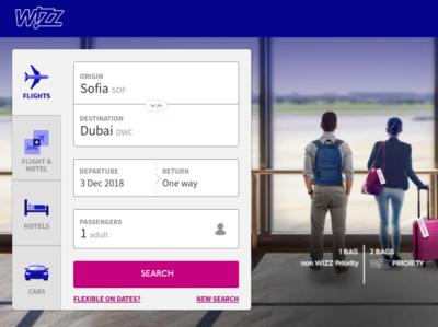 航空券の検索