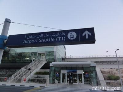 空港シャトルバスT1