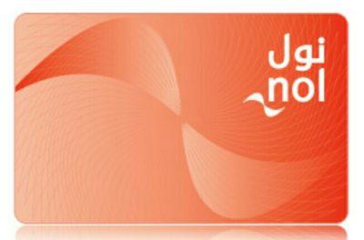 ノルレッドチケット