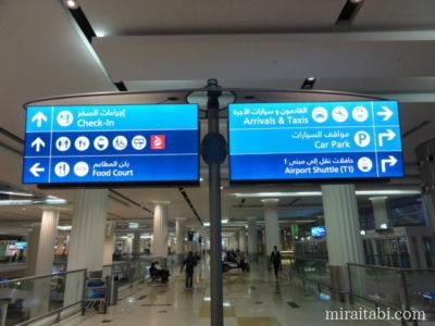 ドバイ空港ターミナル3