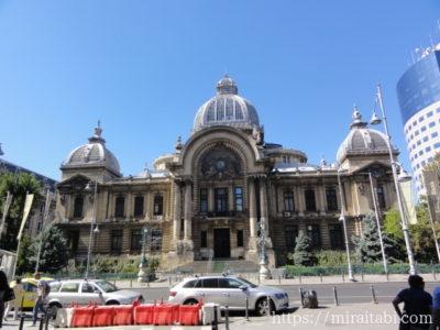 銀行 宮殿