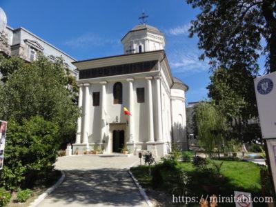 聖ディミトル教会