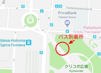 バス到着場所の地図