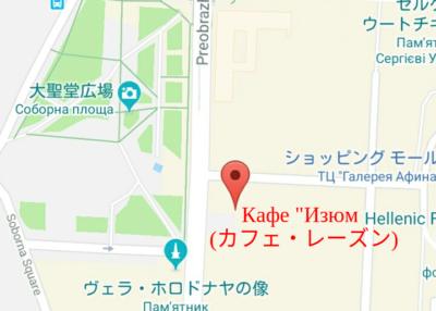 カフェ・レーズンの地図