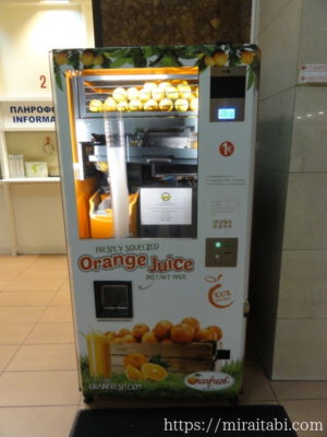 オレンジジュース販売機