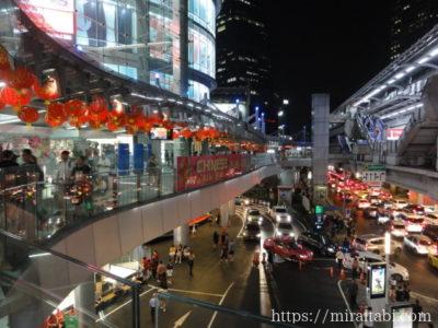 ターミナル21ショッピングセンター