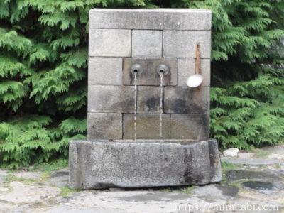 温泉水の飲み場