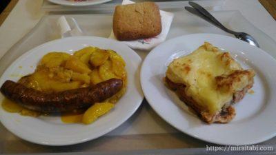 ブルガリア料理