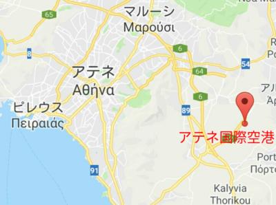 アテネ国際空港の地図