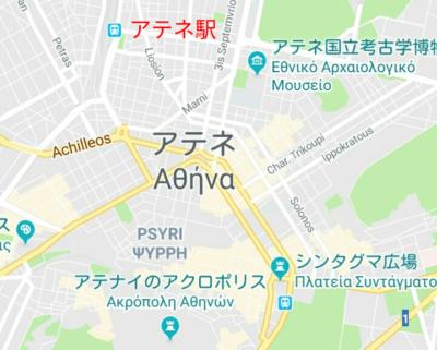 アテネ駅の地図