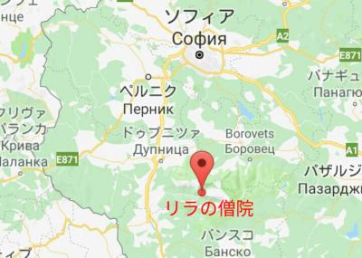 リラの僧院の地図