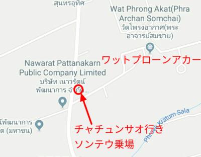 ソンテウ乗場の地図