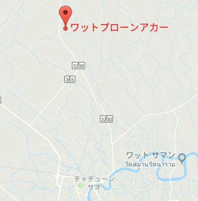ワットサマンとワットプローアカーの地図