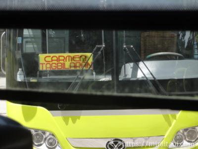 ボホール島のバス
