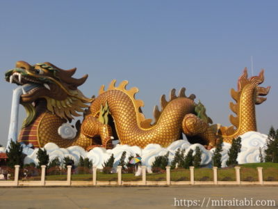 巨大龍博物館