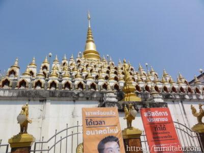 タイ寺院の仏塔