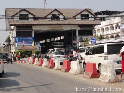 タイ入国管理局