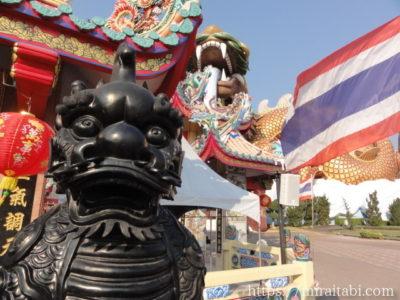 巨大龍博物館と中国寺院