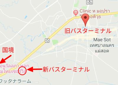 メーソートのバスターミナルの地図