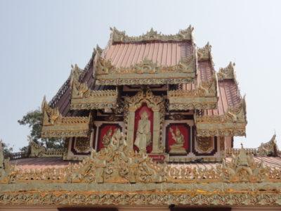 Shwe Myin Won Pagoda