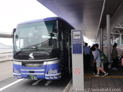 関西空港に到着するバス