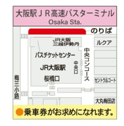 大阪駅の地図