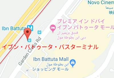 イブン・バトゥータ・バスターミナルの地図