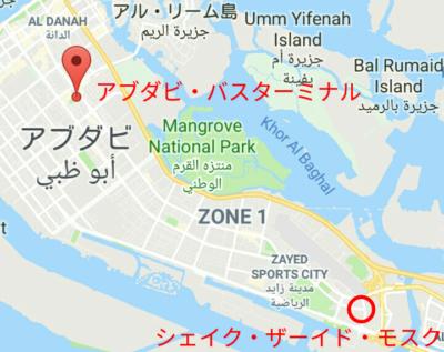 アブダビ・バスターミナルの地図