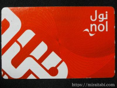 ノルレッドカード