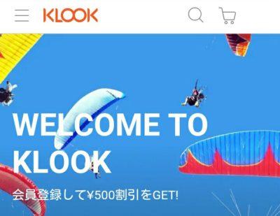 KLOOKの友達紹介