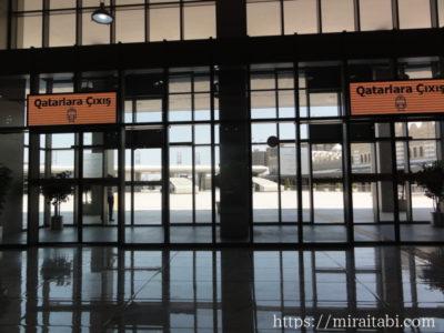 バクー中央駅の待合所