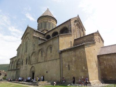 ムツヘタのスヴェティツホヴェリ大聖堂