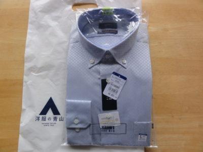 ノンアイロンマックスシャツ