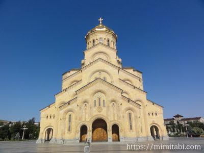 ツミンダ・サメバ大聖堂の正面