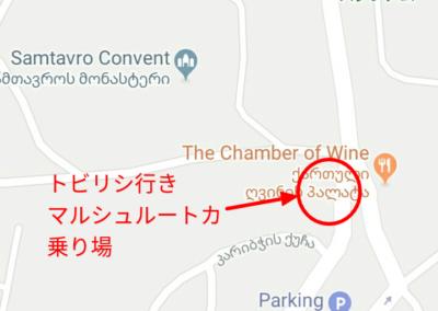 ムツヘタのバス停の地図