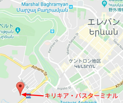 キリキアバスターミナルの地図