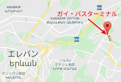 ガイ・バスターミナルの地図