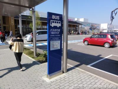 イオンモール常滑の無料シャトルバス乗り場
