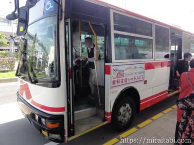 中部国際空港の無料シャトルバス