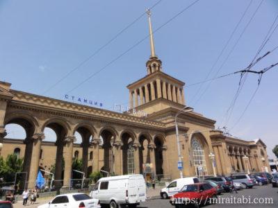 エレバン中央駅