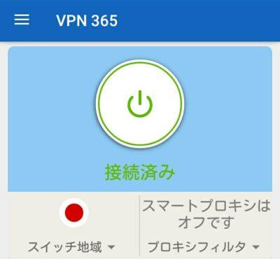VPN365