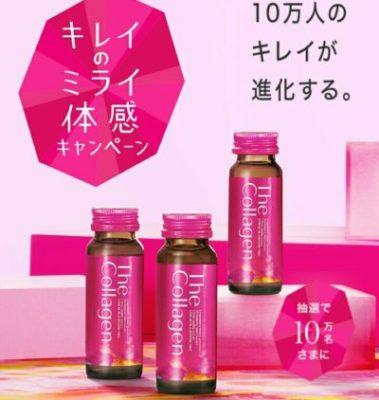 Chiến dịch Shiseido
