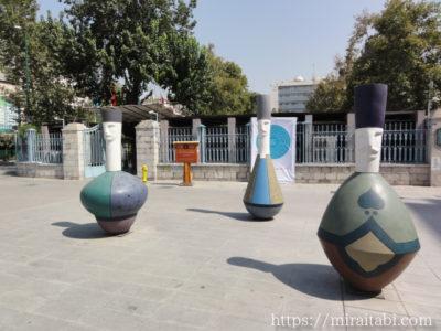 テヘランのオブジェ