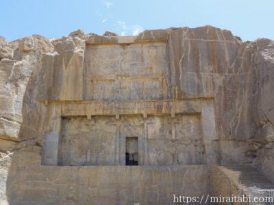 ペルセポリスのアルタクセルクセス2世王墓