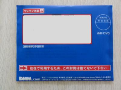 DMM.comのDVD