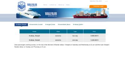VALFAJR SHIPPING Co
