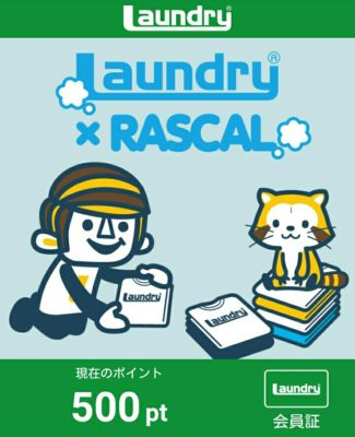 Laundryのアプリ
